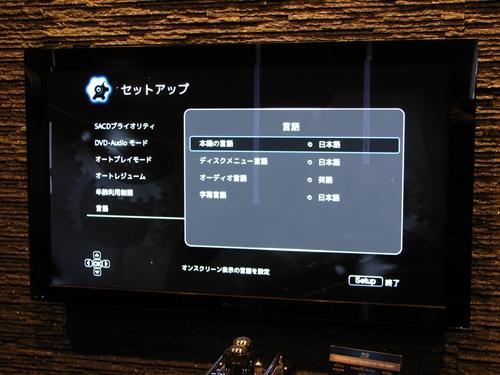 IMG_8275_R.JPG